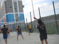 Академический волейбол