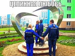 """Фотокросс """"Целинная любовь"""""""