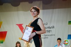 """Мисс и Мистер ВСС """"Академический 2014"""""""