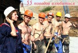 """Фотокросс """" 55 мгновений РСО"""""""