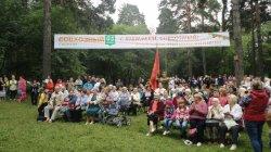 Дворовой концерт